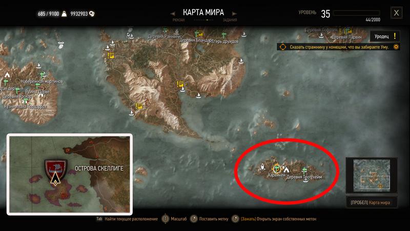 Как попасть на Фареры в Ведьмаке 3: расположение на карте и список важных персонажей