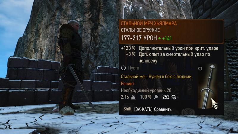 """""""Королевский гамбит"""" Ведьмак 3: прохождение и все последствия выборов"""