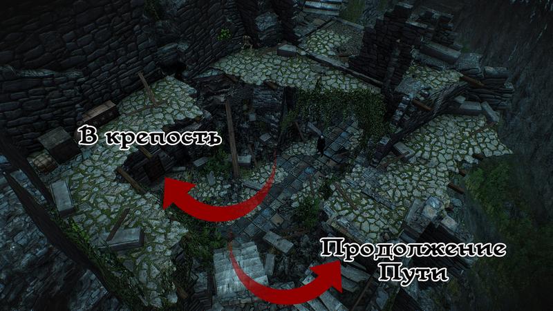 """Квест """"Путь героев"""" (Воинов) в Ведьмаке 3: знак пройденного испытания ловкости и подводный туннель"""