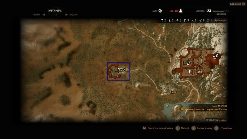 """Скрытое задание """"Бастион"""" в Ведьмаке 3: прохождение, как найти кости мальчика"""