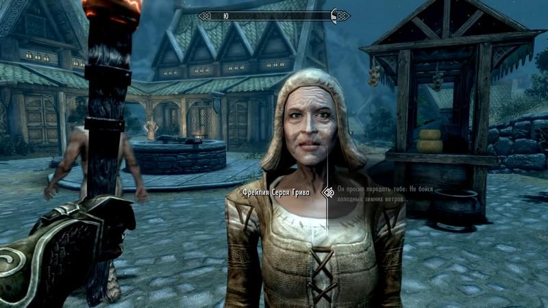 """Квест """"Без вести пропавший"""" в Skyrim: прохождение без крови и обычное"""