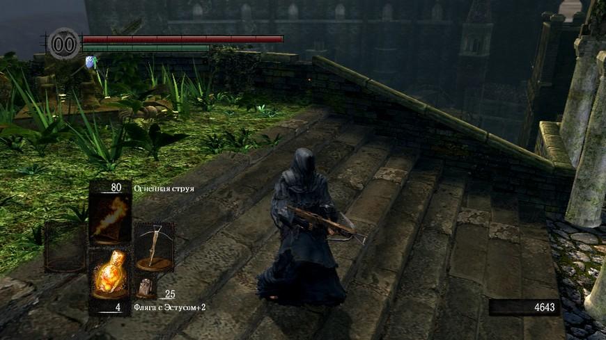 Как в Dark souls целиться и стрелять из арбалета и лука