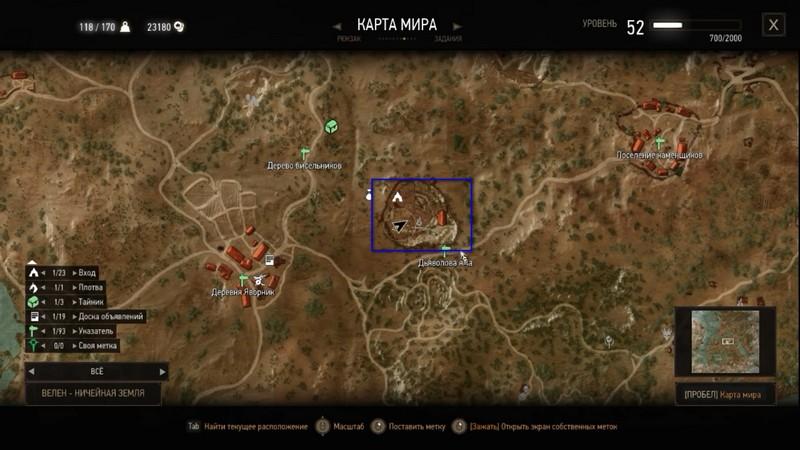 Дьявольская яма в Ведьмаке 3: лагерь бандитов и пещеры под карьером