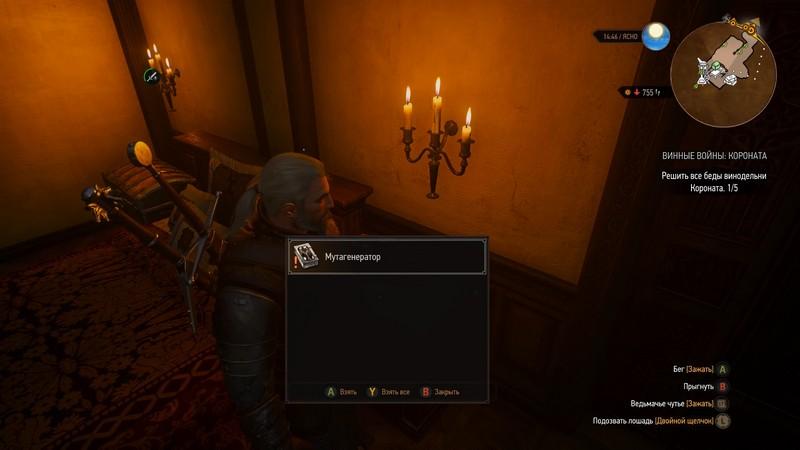 Как пользоваться мутагенератором в Ведьмаке 3: пошаговая инструкция