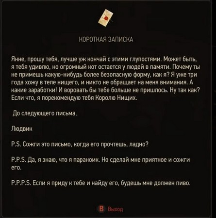 """Заказ """"Неуловимый вор"""" в Ведьмаке 3: как отыскать вора-доплера на главном рынке Новиграда"""