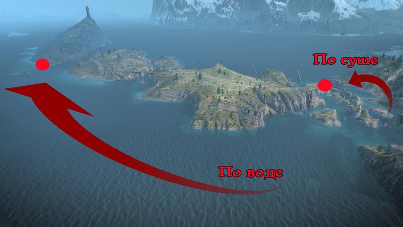 """Заказ """"Призрак с Эльдберга"""" в Ведьмаке 3: как найти маяк на Скеллиге и убить Покаяннника"""