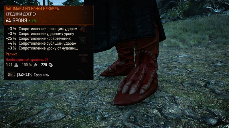 """Заказ """"Самый опасный преступник Скеллиге"""" в Ведьмаке 3: прохождение и последствия"""