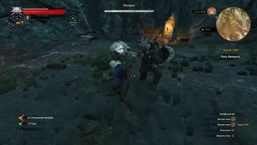 Как победить Имлериха в Ведьмак 3: Дикая охота (тактика боя)