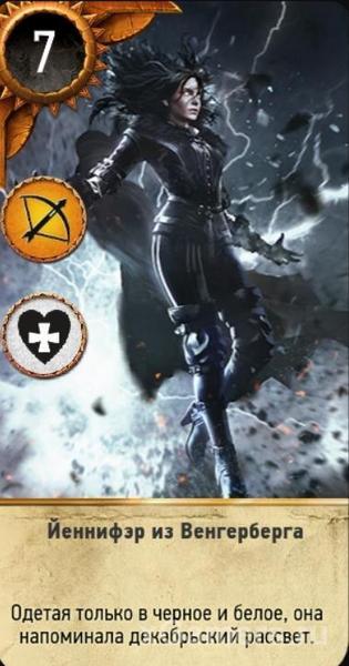 """Ведьмак 3: """"Гвинт: Игры с корчмарями"""" - Как выиграть уникальные карты"""