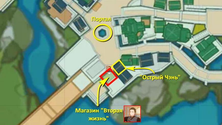 """Магазин """"Вторая жизнь"""" в Genshin impact: где находится на карте, кто владелец"""