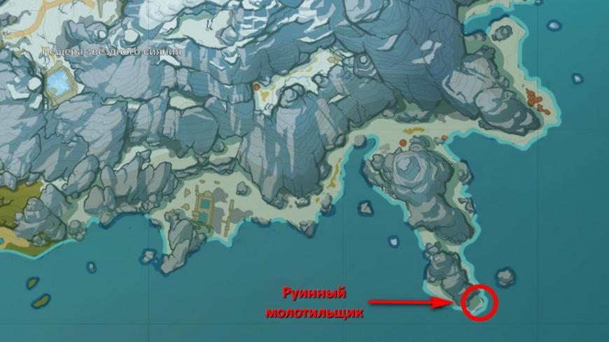 """Genshin impact: Достижение """"Давид и Голиаф"""" - как выполнить, где искать монстра"""