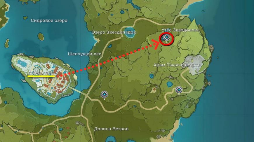 Genshin impact: Как поднять уровень мира (как прокачать, особенности)