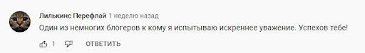 """Анжелика """"Good Girl NG"""": О первых шагах, слезах разочарования и шлюхостримах"""