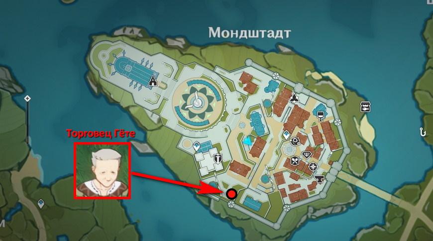 Genshin impact: Гете - где найти на карте, что продает торговец, биография